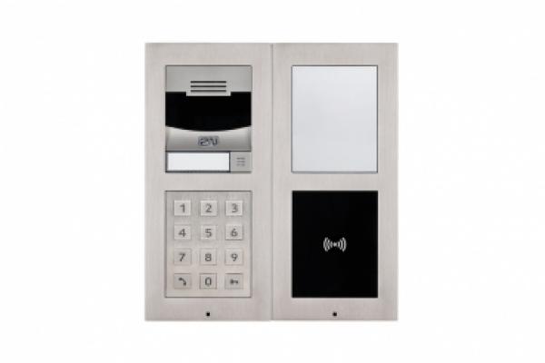 2n ip videosprechanlage mit infomodul rfid modul und zahlen code funktion f r 1 familienhaus. Black Bedroom Furniture Sets. Home Design Ideas