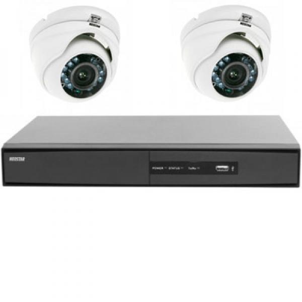 NEOSTAR Video Überwachungssystem IR Dome-Kamera 600 TVL,DVR Video Überwachungssystem IR Dome-Kamera 600 TVL,DVR