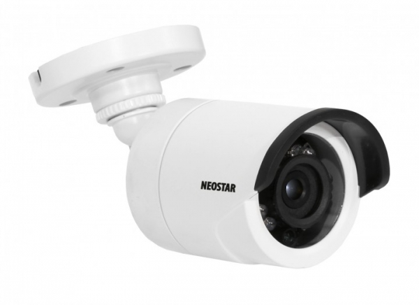 NEOSTAR IR Netzwerkkamera, 4mm Objektiv, H.264, 2048x1536 Pixel IR Netzwerkkamera, 4mm Objektiv, H.264, 2048x1536 Pixel