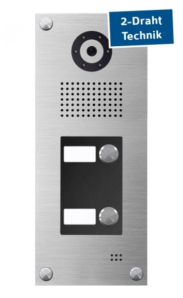 MYINTERCOM 2-Draht IP Videotürsprechanlage für 2-Familienhaus 2-Draht IP Videotürsprechanlage für 2-Familienhaus