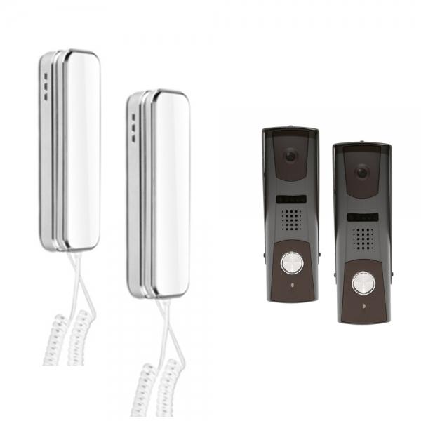 audio t rsprechanlage balter f r 1 familienhaus online preiswert kaufen. Black Bedroom Furniture Sets. Home Design Ideas